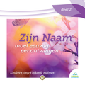 Adullam introduceert eigen zangbundel en cd's